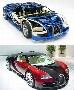 Bugatti Veyron en modele reduit farbique avec des Lego Technic ! Presque ressemblant lol