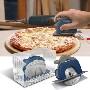 Une scie ciruclaire pour couper la pizza